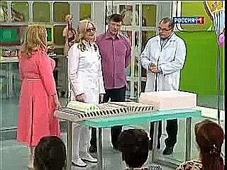 Фрагмент трансляции по ТВ